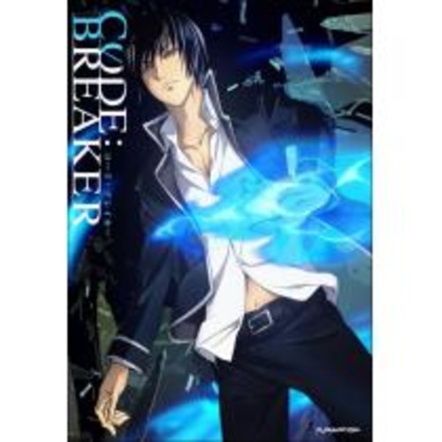 Code:Breaker: Complete Series [Limited Edition] [4 Discs] [Blu-ray/DVD]