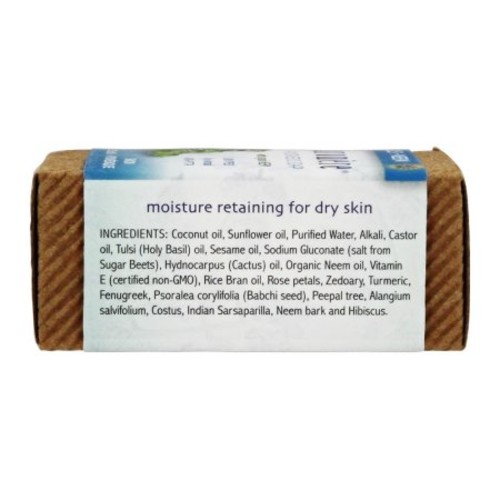 Ayurvedic Bar Soap Tulsi-Neem by Auromere - All Natural Handmade and Eco-friendly Bar Soap for Sensitive Skin - 2.75 oz [Tulsi-Neem]