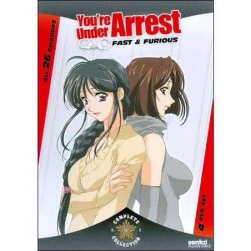You're Under Arrest: Fast & Furious - Season 2 [4 Discs] [DVD]