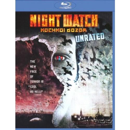 Night Watch [Blu-ray] [2004]