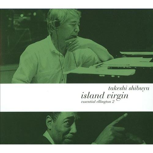 Island Virgin [CD]
