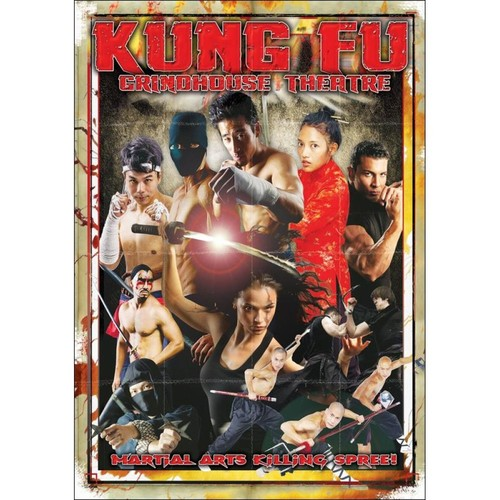 Kung Fu Grindhouse Theatre [DVD]