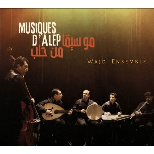 Music from Aleppo [CD]