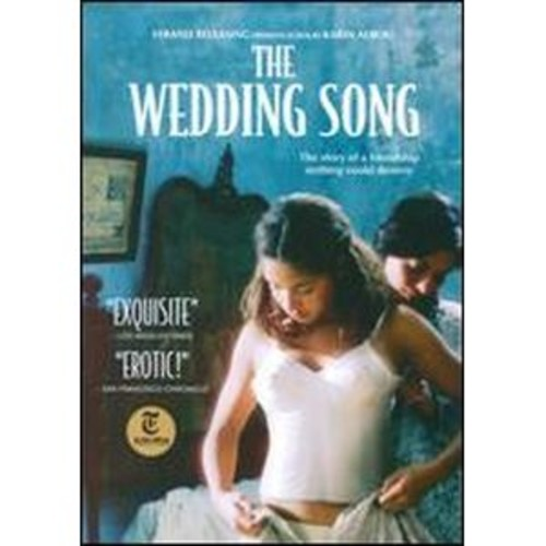 The Wedding Song WSE DD2