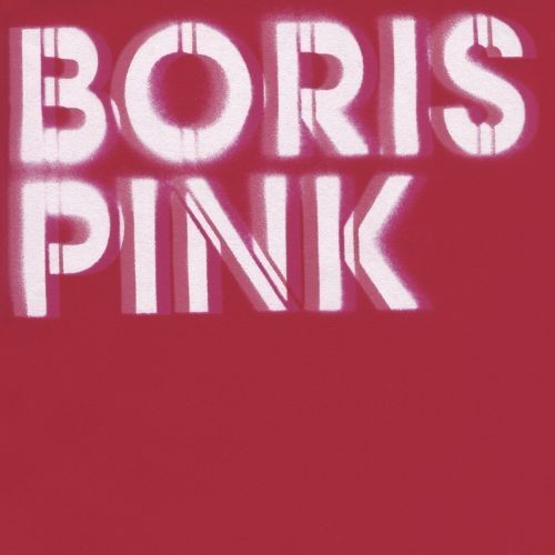 Pink [Deluxe Edition] [CD]