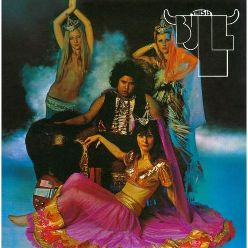 This Is Bull [CD]