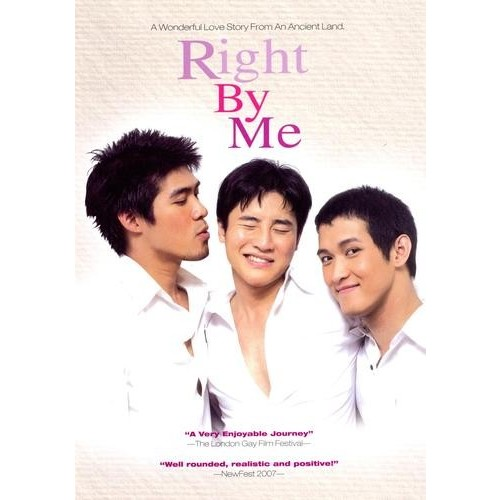 Right by Me [DVD] [2005]