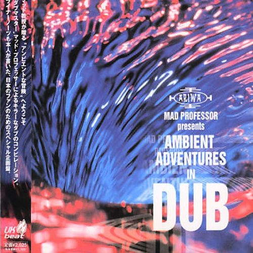 Ambient Adventures in Dub [CD]