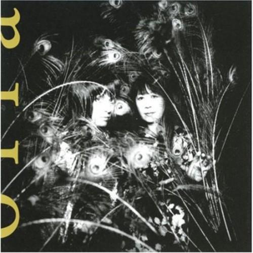Phantom Orchard [CD]
