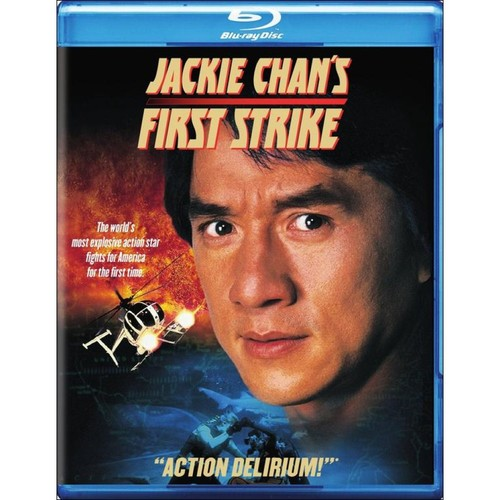 Jackie Chan's First Strike [Blu-ray] [1996]