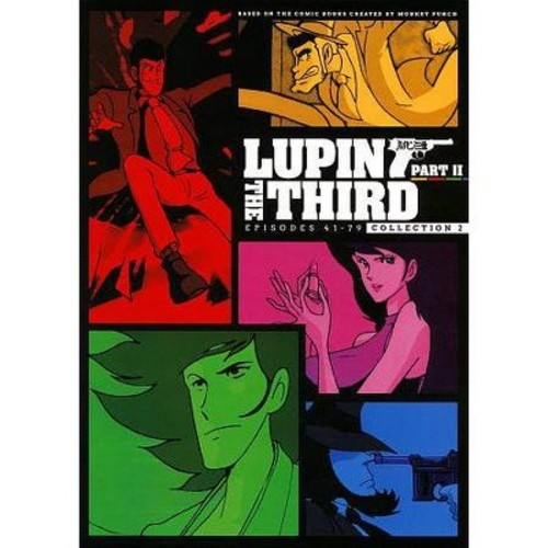 Lupin The 3rd:Series 2 Box 2 (DVD)