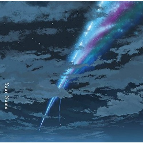 Radwimps - Your Name (CD)