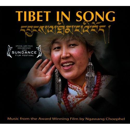 Tibet In Song: Music From the Award Winning Film by Ngawang Choephel [CD]