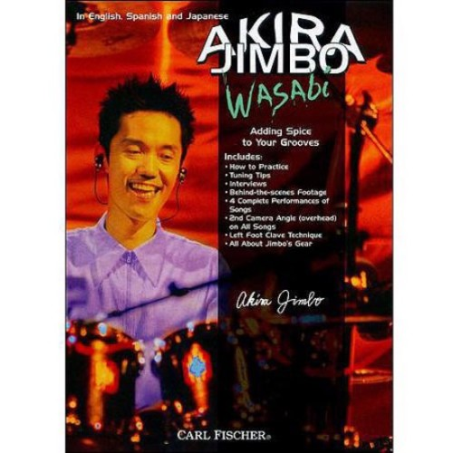Akira Jimbo: Wasabi - Adding Spice to Your Grooves [DVD]