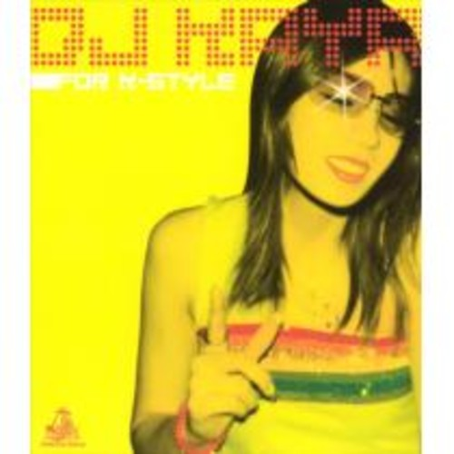 Trance Mix CD [CD]