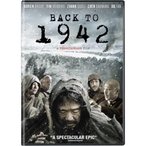 Back to 1942: Adrien Brody, Tim Robbins, Daoming Chen, Fan Xu, Xiaogang Feng: Movies & TV