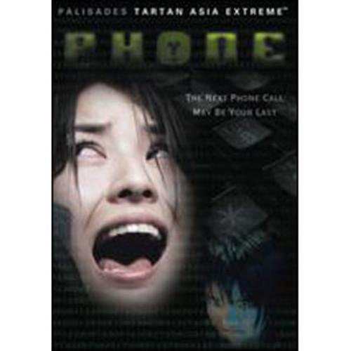 Phone WSE DD5.1/DD2/DTS
