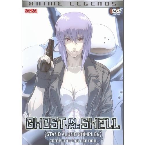 Ghost in a Shell: Season 1 [7 Discs] [DVD]