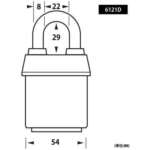 MLK6121D - Master Pro Series Rekeyable Padlock