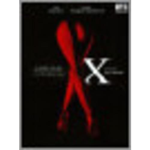 X [DVD] [English] [2011]