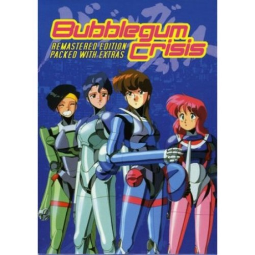 Bubblegum Crisis (Remastered Edition)