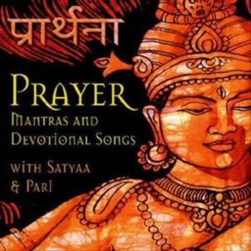 Prayer [CD]
