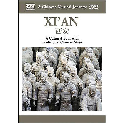 A Chinese Musical Journey: Xi'an - A Cultural Tour With Traditional Chinese Music [DVD]