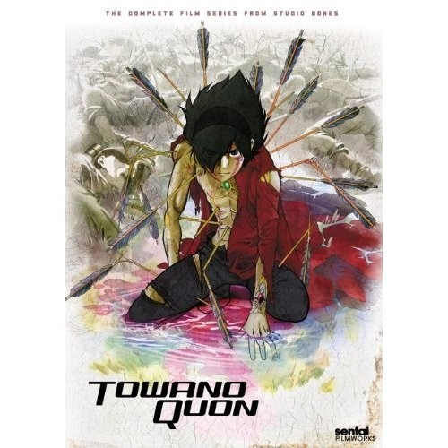 Towano Quon: Complete Collection [2 Discs] [DVD]