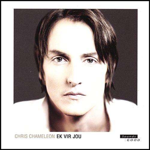 Ek Vir Jou [CD]