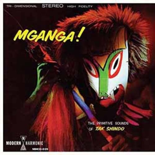 Mganga (Dig) Suz19.2/Rock