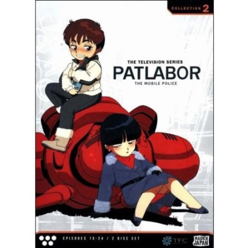 Patlabor - The Mobile Police: The Television Series, Collection 2 [2 Discs] [DVD]