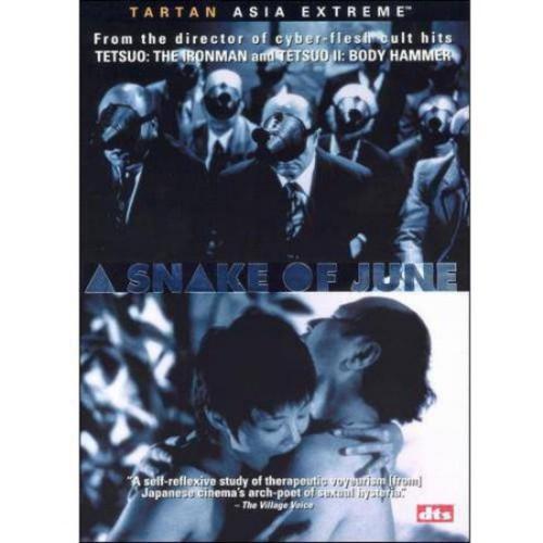 A Snake of June [DVD] [2002]