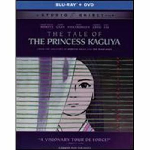 The Tale of the Princess Kaguya [3 Discs] [Blu-ray/DVD]