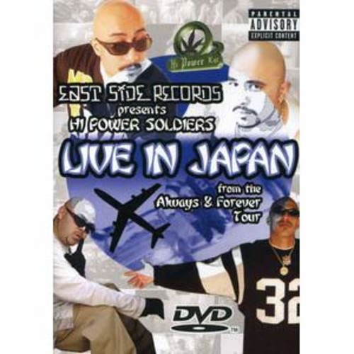 Hi Power Soldiers: Live in Japan: Always and Forever Tour DD2/DDS