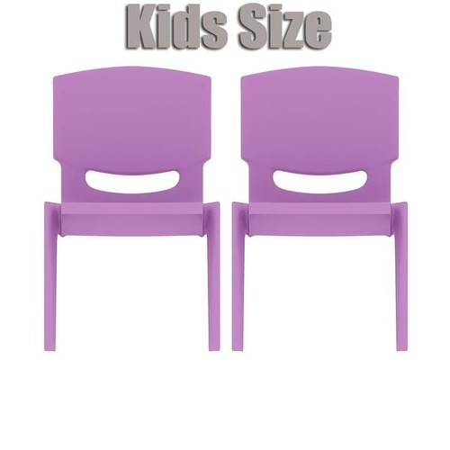 2xhome - Set of Two (2) - Purple - Kids Size Plastic Side Chair 12