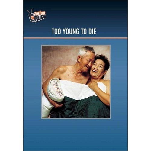Too Young to Die [DVD] [2002]