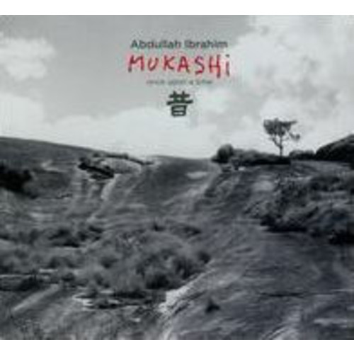 Mukashi: Once Upon a Time