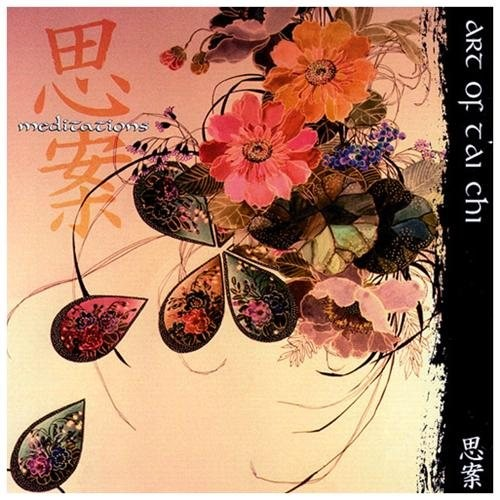 Art Of Tai Chi CD