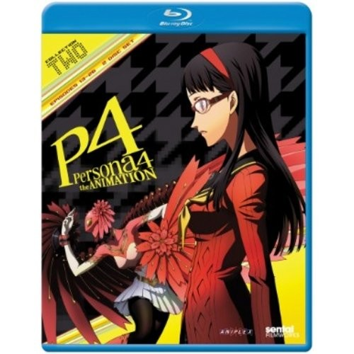 Persona 4: The Animation - Collection 2 [2 Discs] [Blu-ray]