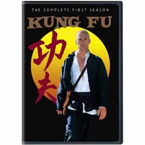 Kung Fu: The Complete First Season [DVD]