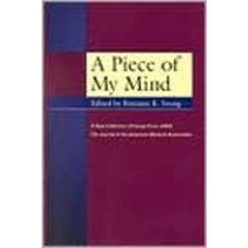 A Piece Of My Mind: A New Collection of Essays from JAMA: The Journal of the American Medical Association / Edition 1