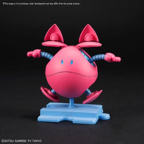 Gundam HaroPla Haro Pink Model Kit