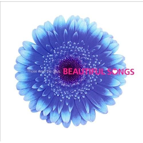 Beautiful Songs: Those Were the Days [CD]