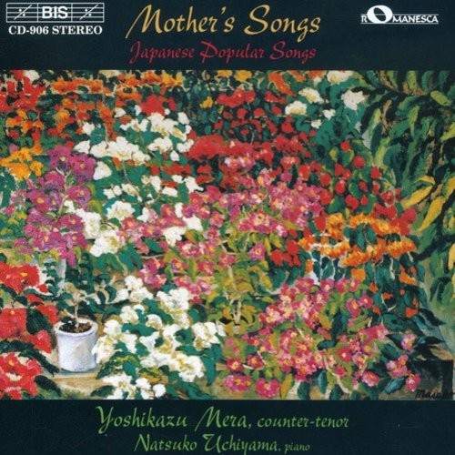 Mother's Songs, Japanese Popular Songs [CD]