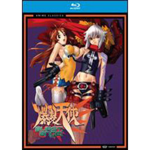 Burst Angel: The Complete Series and OVA [3 Discs] [Blu-ray]