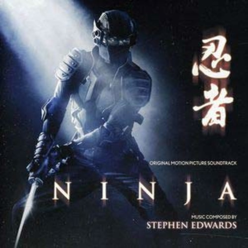 Ninja By Original Soundtrack (Audio CD)