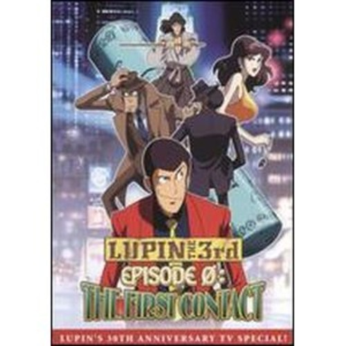Lupin the 3rd: Episode 0 - The First Contact DD2
