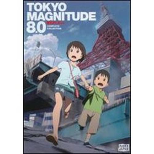 Tokyo Magnitude 8.0: Complete Collection [3 Discs]
