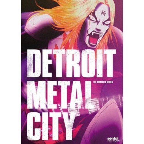 Detroit Metal City [2 Discs] [DVD]