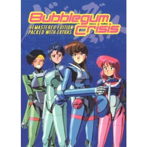 Bubblegum crisis:Special collector's (DVD)